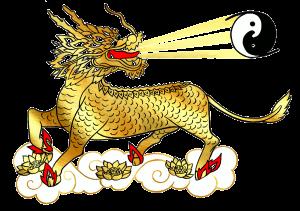 Heavenly Essence Qigong Logo